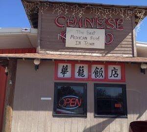 China Lantern Cafe